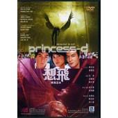 Princess-D (Director's Cut) de Chang, Syliva