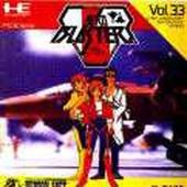Aero Blaster - Import Jap