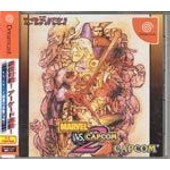 Marvel Vs Capcom 2 New Age Of Heroes - Dreamcast - Jap