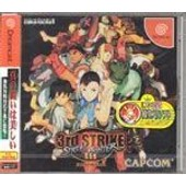 Street Fighter Iii 3rd Strike - Dreamcast - Jap