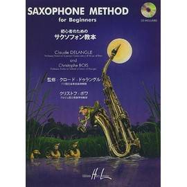 Saxophone method for beginners Saxophone