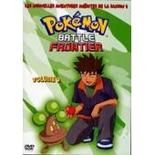 Pokemon Battle Frontier Volume 3 Saison 9 de Films, Ares