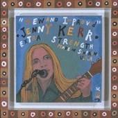 Extra Strength - Jenny Kerr