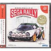 Sega Rally 2 Championship - Dreamcast - Jap