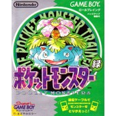 Pok�mon Version Vert - Pocket Monsters Midori (Green) - Import Jap