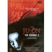Ju-On 2 - The Grudge 2 - Dvd Locatif de Shimizu Takashi
