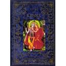 Sa Divine Grace A.C. Bhaktivedanta Swami Prabhupada : Le Livre De Krsna (Livre) - Livres et BD d'occasion - Achat et vente