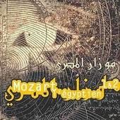 Mozart L'�gyptien 1 & 2 - Hugues De Courson