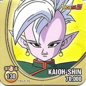 Staks Dragon Ball Z N�130 - Kaioh Shin