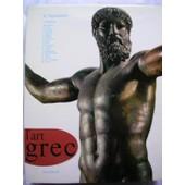 L'art Grec de PAPAIOANNOU (K.)