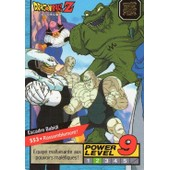 Dragon Ball Z - Carte Power Level