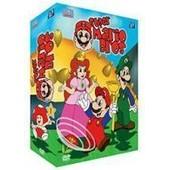 Super Mario Bros. - Coffret 1 de Dan Riba