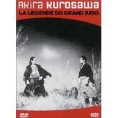 La L�gende Du Grand Judo de Akira Kurosawa