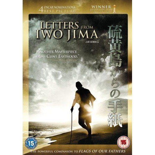 Letters From Iwo Jima [Import anglais]