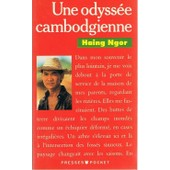 Une Odyssee Cambodgienne de Ngor Haing