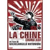 La Chine - �dition Collector de Michelangelo Antonioni