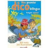 Mon 1er Dico Bilingue Fran�ais/Tahitien de Vahine Tahiti Editions