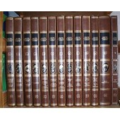 L'int�grale De Tintin Collection De Luxe Rombaldi - 13 Volumes de remi herge