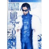 Prince In Concert - Rave Unto The Year 2000 de Prince