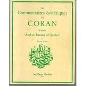 Les Commentaires Esoteriques Du Coran de Pierre Lory