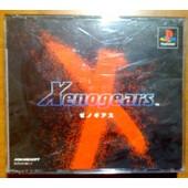 Xenogears (Version Japon)