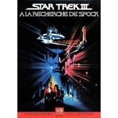 Star Trek Iii - � La Recherche De Spock de Leonard Nimoy