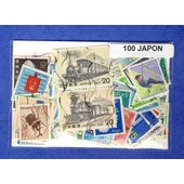 Japon 100 Timbres Diff�rents