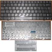 Clavier Qwerty Grec / Greek Pour ASUS EEEPC EEE PC 1000 1000H 1000HE Series, Noir / Black, P/N: 9J.N1N82.10L, 04GOA0U2KGR10-3, 0KNA-0U3GR03