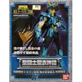 Saint Seiya Myth Cloth - Les Chevaliers Du Zodiaque - Chevalier De Bronze - Shiryu Du Dragon V3 - Version Japonaise