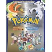 Pokemon - Guide Officiel Soul Silver/Heart Gold Johto de Nintendo Nintendo