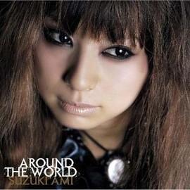 Around The World(Cd+T-Shirt[Men's])(Ltd.Release)