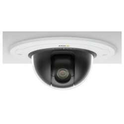 AXIS 215 PTZ Network Camera - caméra réseau