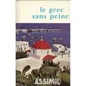 Le Grec Sans Peine, Grec Moderne de Cherel, J.-L.