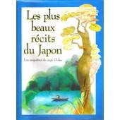 Les Plus Beaux Contes Du Japon - Les Enqu�tes Du Juge Ooka de Venceslava Hrdlickova