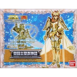 Saint Seiya - Myth Cloth Andromede God Divine V4 - Version Gold Manga Color Edition Tamashii