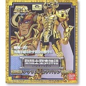 Saint Seiya Myth Cloth - Les Chevaliers Du Zodiaque - Chevalier D' Or - Aldebaran Du Taureau - Version Japonaise