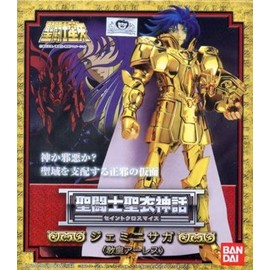 Saint Seiya - Myth Cloth Chevalier D' Or : Saga Des Gemeaux & Pop Arl�s Version Japonaise