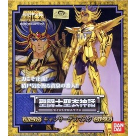 Saint Seiya - Myth Cloth Chevalier D' Or : Masque De Mort Du Cancer Version Japonaise