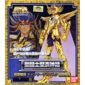 Saint Seiya Myth Cloth - Les Chevaliers Du Zodiaque - Chevalier D' Or - Masque De Mort Du Cancer - Version Japonaise