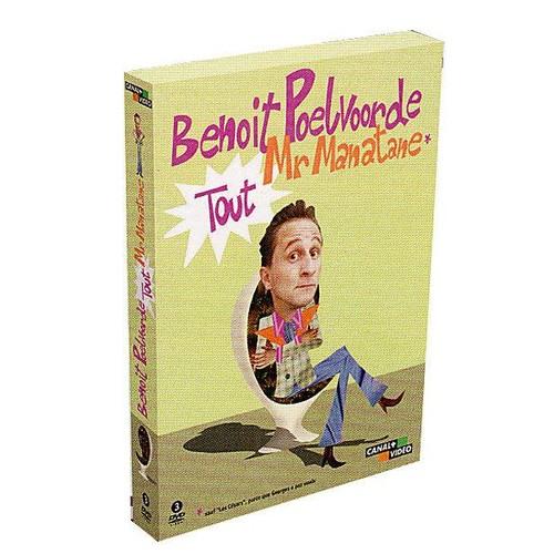 TOUT MONSIEUR MANATANE - COFFRET 3 DVD (DVD)