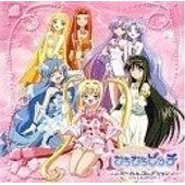 Mermaid Melody - Animation
