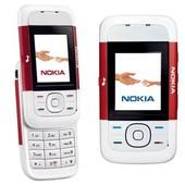 MOBILE NOKIA 5200