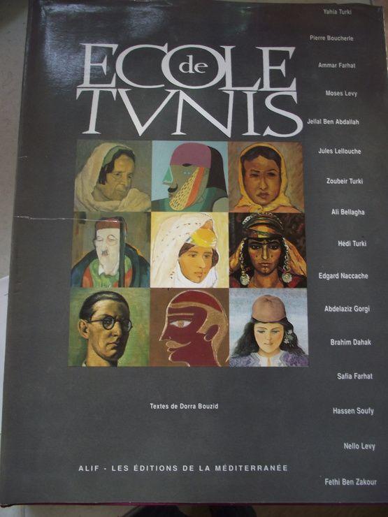 Ecole de tunis
