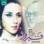 Ishar - Fairuz
