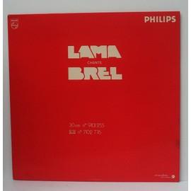 P.L.V Serge Lama 64 X64 cm