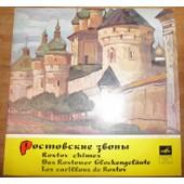 Les Carillons De Rostov - Les Carillons De Rostov