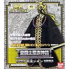 Saint Seiya - Saint Cloth Myth - Grand Pope - Japan Version
