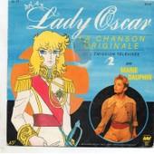 Lady Oscar - Dauphin Marie