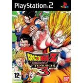 Dragon Ball Z - Budokai Tenkaishi 3