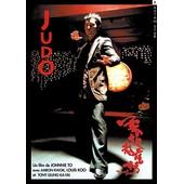 Judo (Throw Down) de Johnnie To